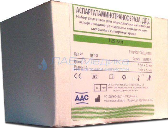 http://lab-medica.ru/d/732586/d/10031.jpg