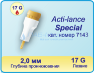 Acti-Lance Special